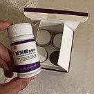 """Препарат для лечения простатита """"Чен Лен"""", фото 2"""