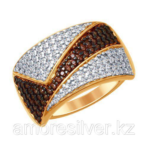 Кольцо SOKOLOV серебро с позолотой, фианит, многокаменка 93010687