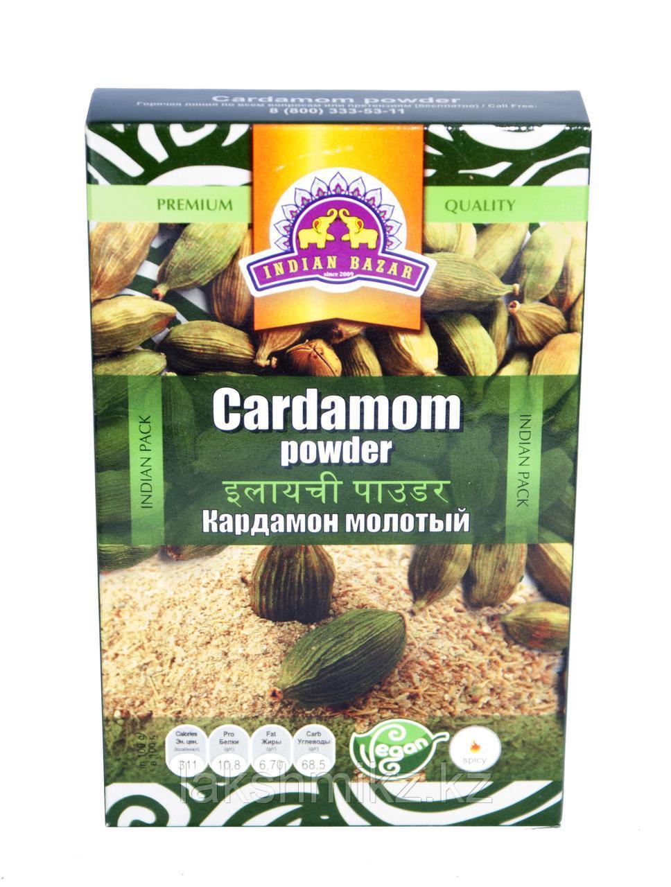 Кардамон молотый, Cardamon powder, 50 гр