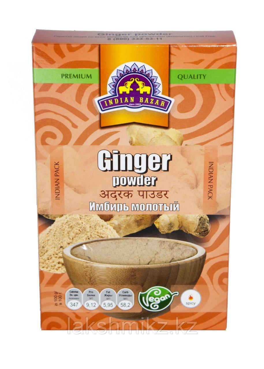 Имбирь молотый, Ginger powder, 50 гр