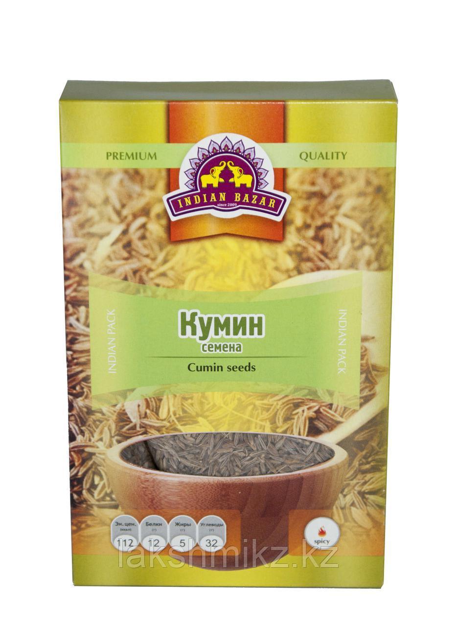 Кумин семена 75гр(Cumin whole)