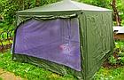 Палатка, шатер, фото 2