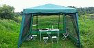 Палатка, шатер, фото 4