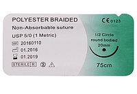 Шовный материал Полиэфир (PolyesterBraided), ЛАВСАН