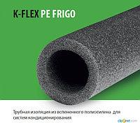 Теплоизоляция K-FLEX PE Frigo. Трубка