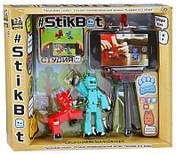 Stikbot \Стикбот Студия с питомцем, фото 1