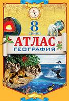 Атлас География 8 сынып новый на казахском языке8&8