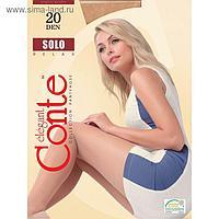 Колготки женские CONTE ELEGANT SOLO 20 den, цвет бежевый (beige), размер 2