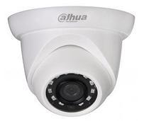 Dahua Купольная IP камера 2 Мп IPC-HDW1230S-S2