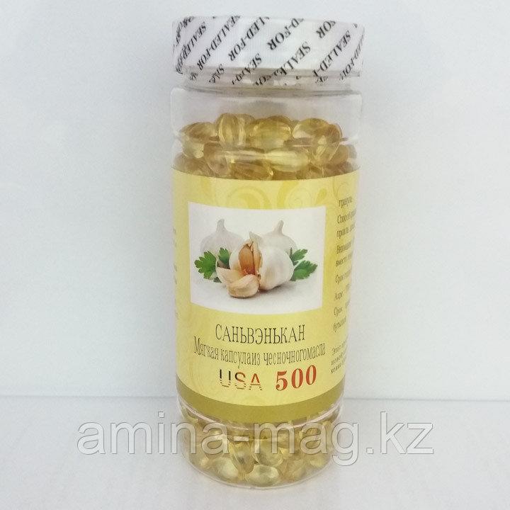 """Капсулы с чесночным маслом """"Саньвэнькан"""" ( 500 шт )"""