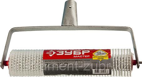 """Валик игольчатый ЗУБР """"МАСТЕР"""" для наливных полов на металлической рамке, под удлинитель, пластмассовые иглы 13мм, 72х300мм, фото 2"""