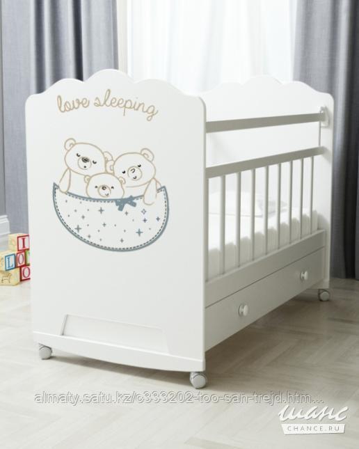 Манеж кровать Love Sleeping(маятник+ящик),белый.беж.(без колес)