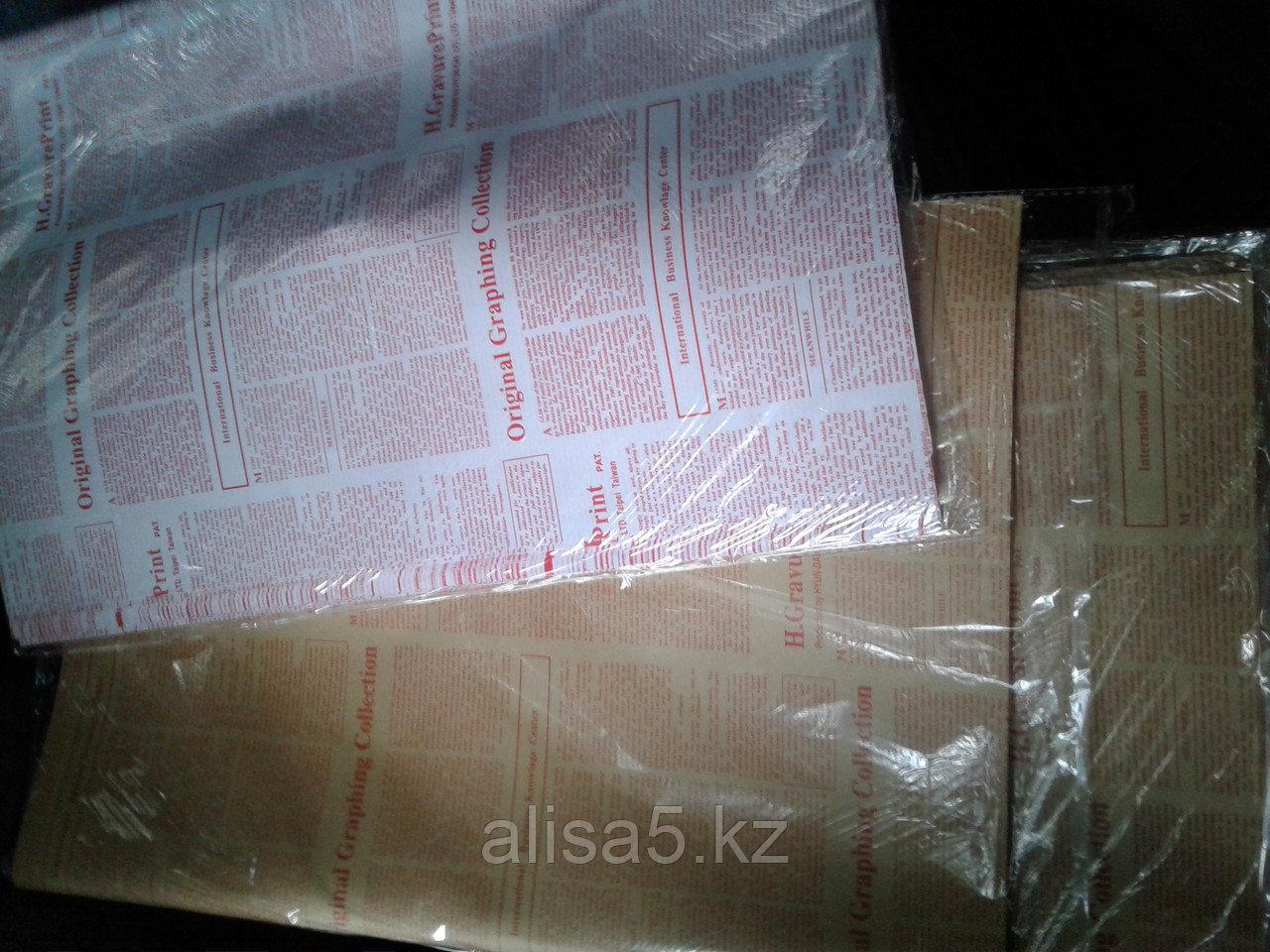 Крафт бумага (газетная бумага) коричневая, шрифт красный