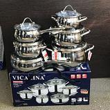Набор посуды VICALINA 12 предметов, фото 2