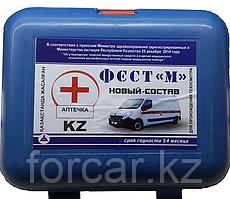 Автомобильная Аптечка Нового состава  Казахстанского Образца