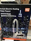 Проточный электрический водонагреватель, фото 2