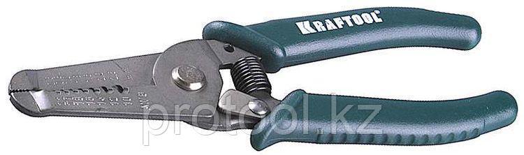 Пассатижи для снятия изоляции, 0.8 - 2.6 мм, 150 мм, KRAFTOOL
