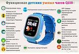 Детские часы GPS Smart Baby Watch Q100 GW200S, фото 2