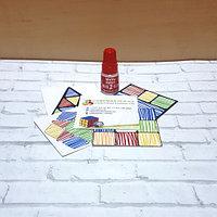 Смазка для кубиков и головоломок Moyu lube v1 5ml красная белая и синяя прозрачная
