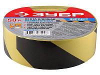 Лента клейкая разметочная, цвет желто-черный Зубр Эксперт (50мм х 50м)