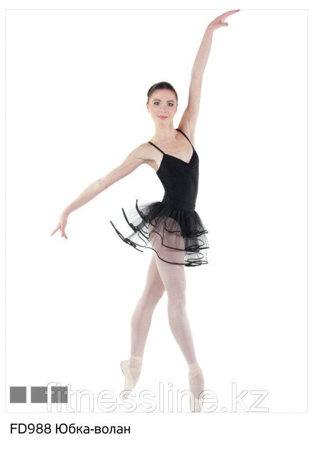 Юбка-волан для танцев