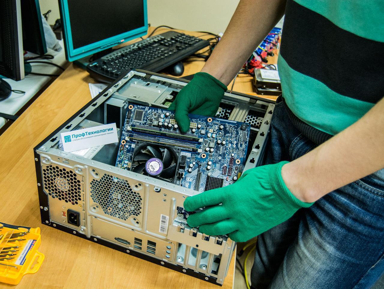 Ремонт компьютеров чистка компьютеров