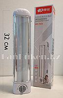 Настенный аккумуляторный светильник-фонарь с регулятором света KM-7653 120 LED