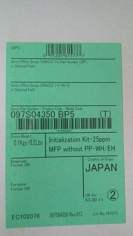 XEROX 097S04350 Комплект инсталляции WC5325 Копир-Принтер-Сканирование в E-mail, фото 2