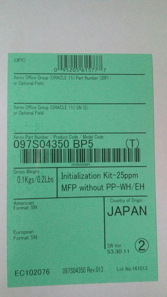 XEROX 097S04350 Комплект инсталляции WC5325 Копир-Принтер-Сканирование в E-mail