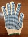 Перчатки вязаные х/б 10 кл. 40 гр. четырехнитка, напульсник 5 см с ПВХ нанесением синие