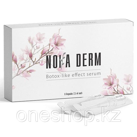Сыворотка Noia Derm с ботокс эффектом (8 ампул по 2,5 мл)