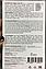 Сыворотка Noia Derm с ботокс эффектом (8 ампул по 2,5 мл), фото 4
