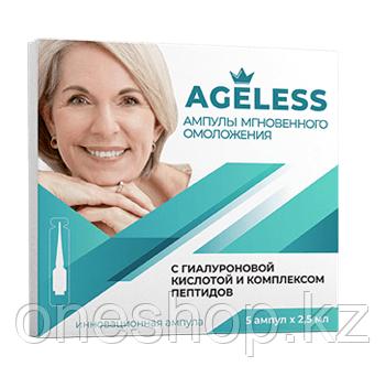 Ампулы мгновенного омоложения AGELESS (5*2,5 ml)