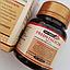 Капсулы Predstalicin (Предсталицин) от простатита, фото 2
