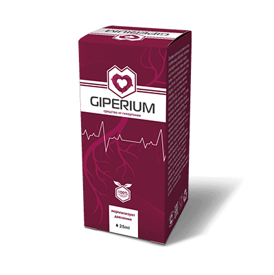 Капли от гипертонии Гипериум (Giperium)