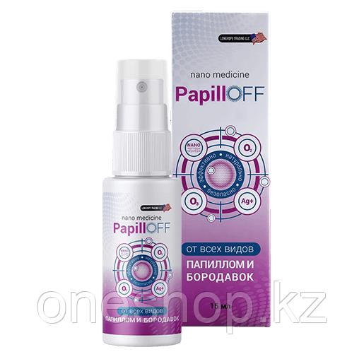 Спрей PapillOFF от папиллом и бородавок