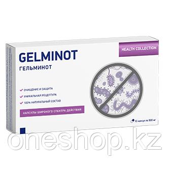 Гельминот от паразитов (10 капсул)