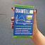 Капсулы от диабета Diawell 5.5 Z (Диавелл), фото 7