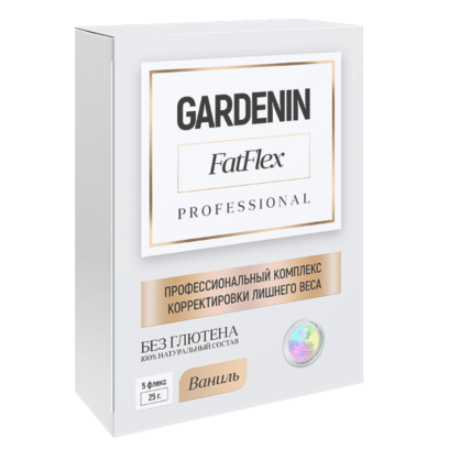 Gardenin Fatflex (Гарденин Фатфлекс) для похудения