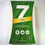 Препарат 7-Slim для похудения, фото 2