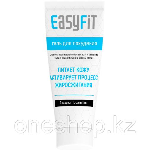 Спортивный гель для похудения EasyFit Gel