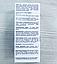 Препарат Bigbang для потенции, фото 6
