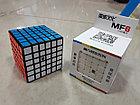 Кубик Рубика 6 на 6 Moyu в белом пластике, фото 6