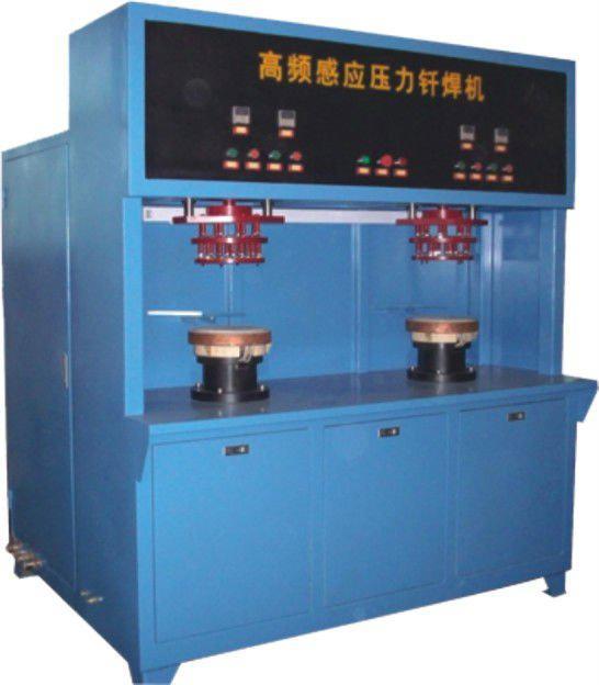 Высокопроизводительная гидравлическая двухстанционная высокочастотная паяльная машина