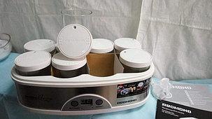Йогуртница, была отправлена в Астану 14 марта. Вот ее распаковали довольные клиенты. Баночек с готовым йогуртом, не прислали:)