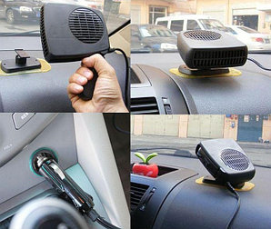 Автомобильный обогреватель для стекол от  прикуривателя 12V