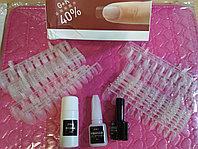 Набор для экспресс наращивания ногтей полигелем