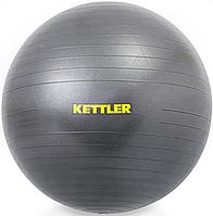 Мяч гимнастический 75 см (фит бол)