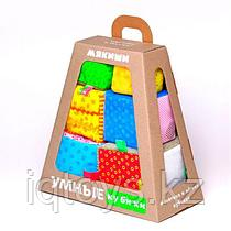 Кубики МЯКИШИ 271 Умные кубики