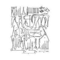 Набор инструментов урологический большой Н-158